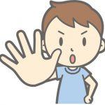 「絶対許さないから」を韓国語で表現すると?韓国ドラマのセリフから勉強しよう