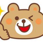いい感じは韓国語で何という?日本語に由来する韓国語表現を韓国ドラマのセリフで学ぼう