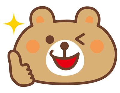いい感じは韓国語で何という?日本語に由来する韓国語表現を韓国ドラマ ...