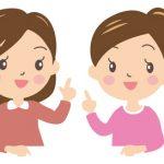 「~のことばっかり」は韓国語で何という?韓国語例文!仲の良い友達へのツッコミにも使えるかも?