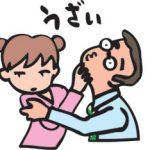 「しつこい」を韓国語でいうと何?「この頭痛はもうしつこいほど治らない」を韓国語で表現してみよう