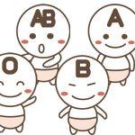 「血液型は何型?」は韓国語で何という?「血液型でどうやって人の性格がわかるっていうの?」はどう表現するのか
