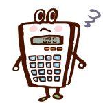 韓国語で「どんぶり勘定/大まかな計算」は何という?類似表現も見てみよう