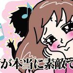 韓国語で「声が本当に素敵です」は何?韓国のカラオケでよく使う言葉を覚えよう!