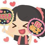 「私の好みだ」は韓国語で何という?「私たちは合わない。もう別れよう。やっぱりあなたは私のタイプじゃない。」を韓国語で言ってみよう