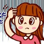 韓国語で「ベタベタしてるよ」は何という?韓国語の面白い表現を学ぼう!
