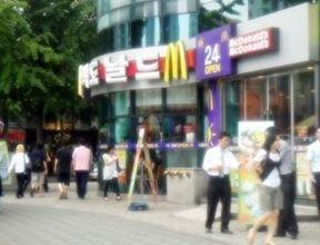 マクドナルド韓国