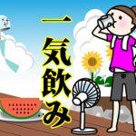 韓国語で「一気飲み」は何という?韓国のお酒の席での有名なゲームを韓国語で見てみよう