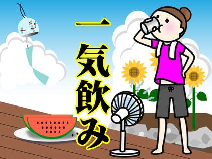 一気飲み 韓国語