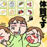 私はアレルギー体質です 韓国語
