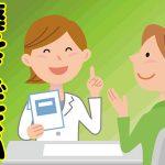 韓国語で「薬をください」は何という?「消化に良い薬をください」を韓国語で言ってみよう!