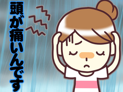 頭が痛いんです 韓国語