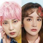 韓国の人気ビューティーユーチューバーのメイクアップ本!#LIPS #LIKE #ME