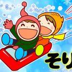 韓国語で「そり」は何という?冬のスポーツを韓国語で学んでみよう!