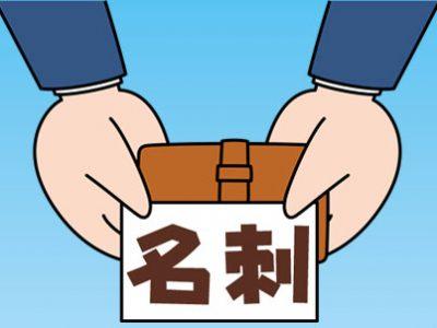 名刺 韓国語