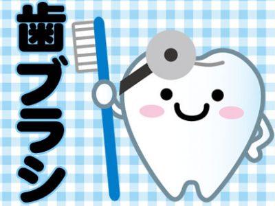 歯ブラシ 韓国語