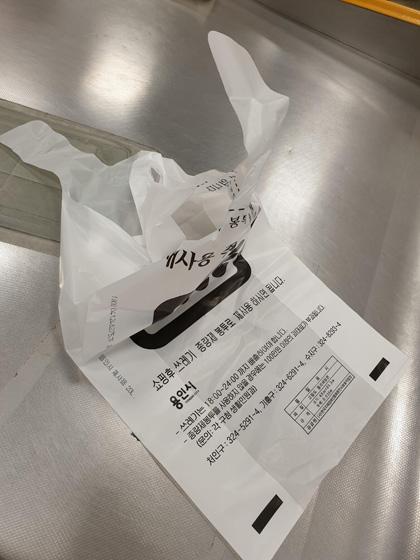 韓国のマートのゴミ袋