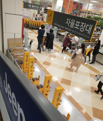 韓国のマート2