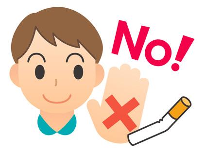 タバコ 禁止