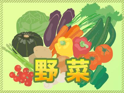 野菜 韓国語
